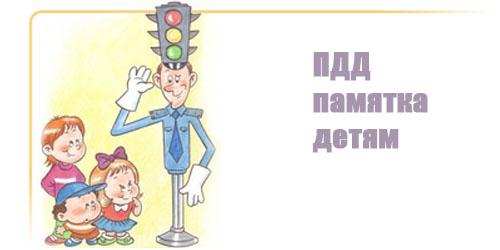 Новые русские книги. читать